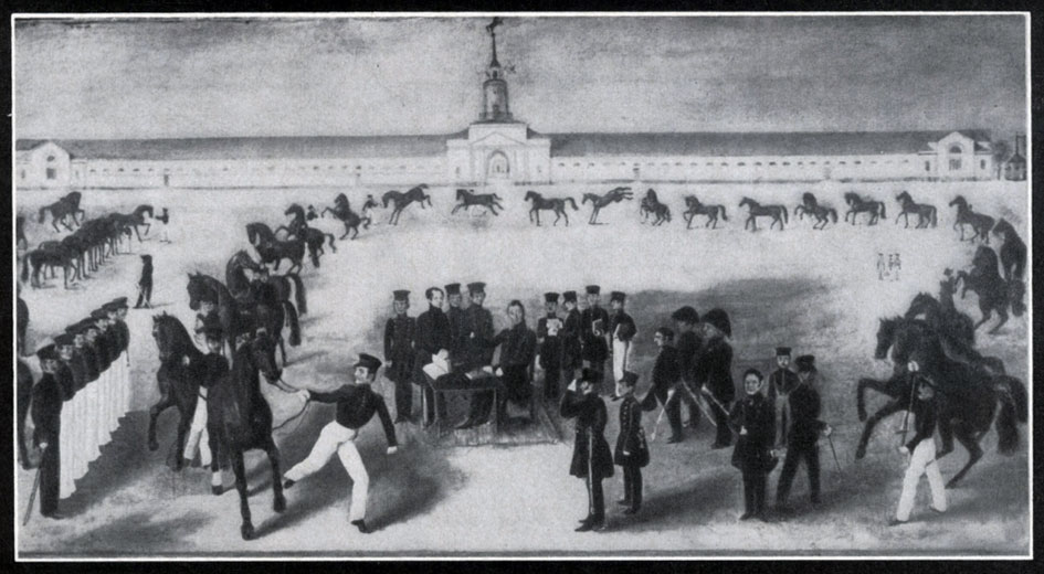 История русского коннозаводства 000162