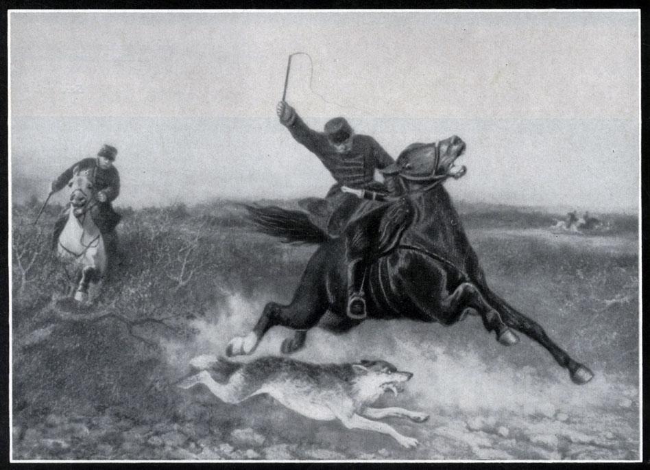 История русского коннозаводства 000165