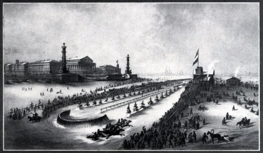 История русского коннозаводства 000167
